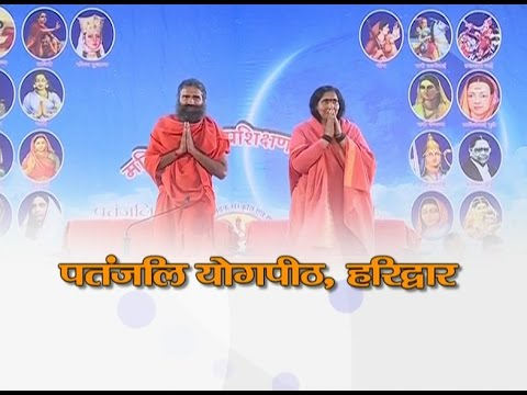 Patanjali Yogpeeth, Haridwar | 21 March 2016 (Part 1)