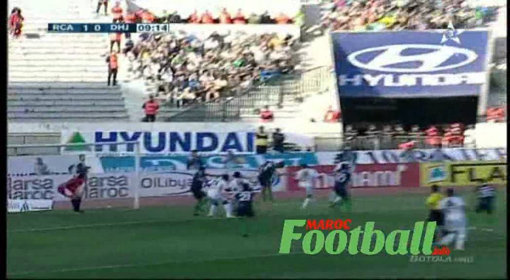 Raja Casablanca Atlhletic 1-0 DHJ Difaa Hassani Jadidi