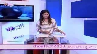 موجز الثامنة مساء 23-04-2013 | خبر اليوم