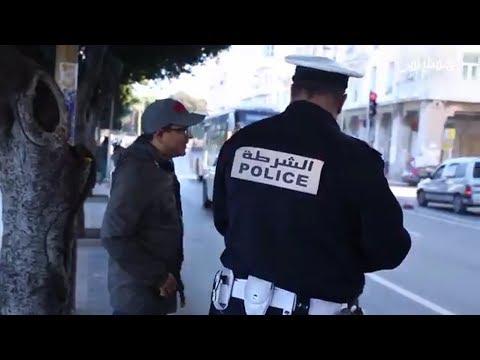 رأي الشارع المغربي حول غرامة 25 درهم بالنسبة للراجلين