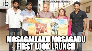 Mosagallaku Mosagadu First look launch