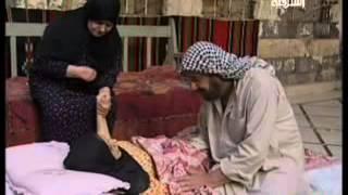 sara khatoun Season 1 Episode 1