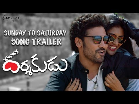 Darshakudu-Movie-Sunday-to-Saturday-Song-Trailer