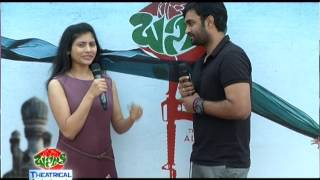 Basanti-Movie-Theatrical-Trailer-Launch