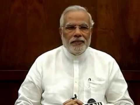 PM Narendra Modi on Rail Budget 2014-15