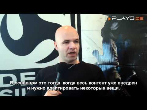 Видео-интервью с Бьерном Панкратцем от Play3.de
