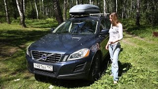 Подержанные автомобили. Вып.167. Volvo XC60, 2012. Авто Плюс ТВ