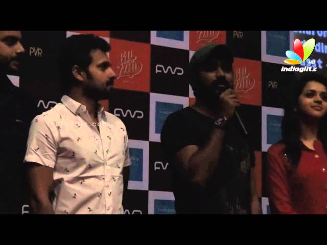 Love Policy' Album Launch I Asif Ali, Bhavna, Aju Varghese I Latest News