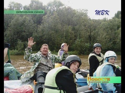 Туристы Искитимского района продолжают покорять сибирские реки
