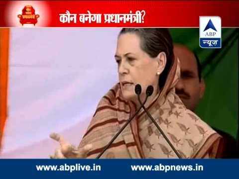 We promise that everyone will get free healthcare facilities: Sonia Gandhi