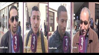 بالفيديو..هذا ما قالته الجماهير المغربية عن قرعة عصبة الأبطال و كأس الكونفدرالية الافريقية   |   خارج البلاطو