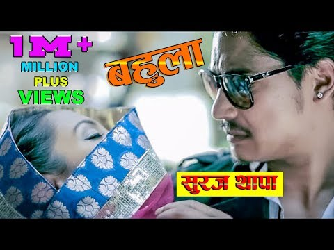 Bahula - Suraj Thapa - (Official video  full HD )Debut video by Saugat Malla with Priyanka Karki