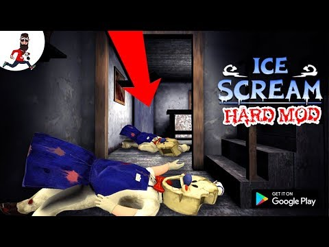 ICE SCREAM ► KNOCK OUT ROD