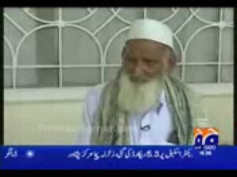 FAMILY OF SAWAR MUHAMMAD HUSSAIN SHAHEED AIK DIN GEO KAY SATHPart1