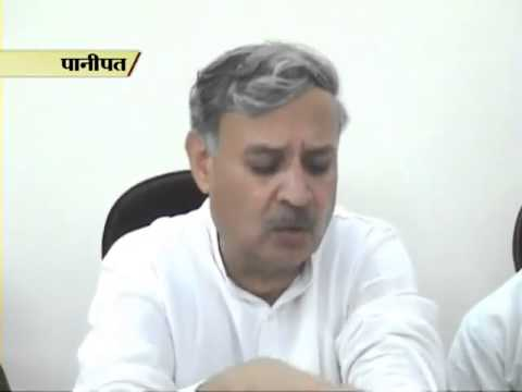 BJP will form next government in Haryana, says Union Minister Rao Inderjit Singh