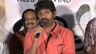 Kotha-Janta-Movie-Trailer-Launch