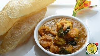 Prawns Cooked in Mustard Curry Sauce..