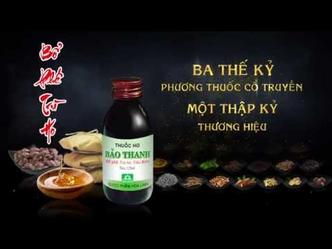 TVC 3D THUỐC HO BẢO THANH