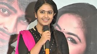 Lakshmi-Rava-Ma-Intiki-Movie-Audio-Success-Meet---Naga-Shaurya--Avika-Gor