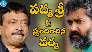 RGV tweets on Rajamouli getting Padmashree