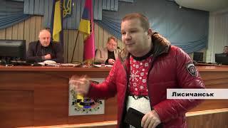 У Лисичанську відбулась сесія з питання відновлення водопостачання у місті