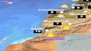 أحوال الطقس 27-02-2014   الطقس