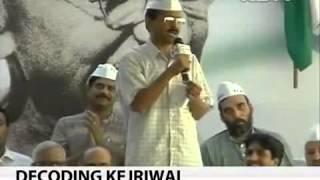 Decoding Arvind Kejriwal by NDTV