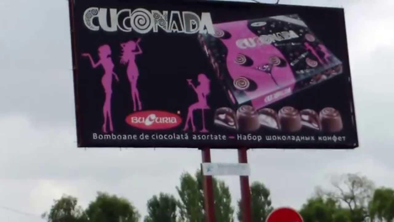Bucuria insistă în eroarea sexistă, Cuconada e ilegală