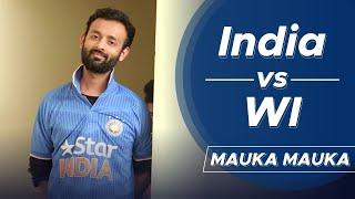 New IND Vs WI Mauka Advert: Fans gift WI Players IPL Jerseys