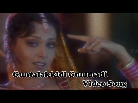 Guntalakkidi Gummadi Video Song || Cheppalani undi Movie || Naveen Vadde, Raashi