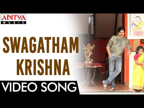swagatham-krishna-video-song
