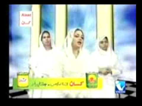 YouTube   naat   shah e madina by shahida mini mpeg4