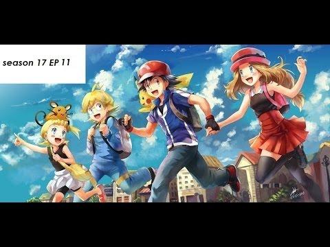 ポケモン, ポケモンアニメシーズン17エピソード11, Pokemon Season 17 Episode 11