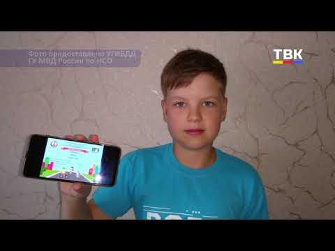 ЮИДовцы Бердска соревновались в онлайн-конкурсе «Безопасное колесо»