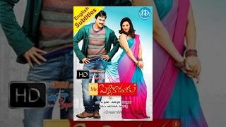 Mr. Pellikoduku (2013)| Telugu Full Movie| Sunil