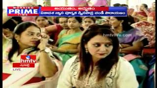 Chandi Yaagam: KCR couple arrive for performing second day rituals