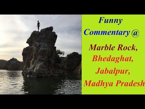 Marble Rock, Bhedaghat, Jabalpur, Madhya Pradesh | Boat Ride | Funny Video | Funny Commentary