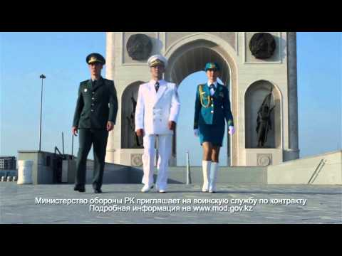 Ministry of Defence of the Republic of Kazakhstan / Russian voice over