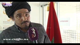رئيس جمعية حقوقية: محاكمة اكديم ايزيك راعت معايير المحاكمة العادلة التي ورد النص على مقوماتها الأساسية في الدستور المغربي |