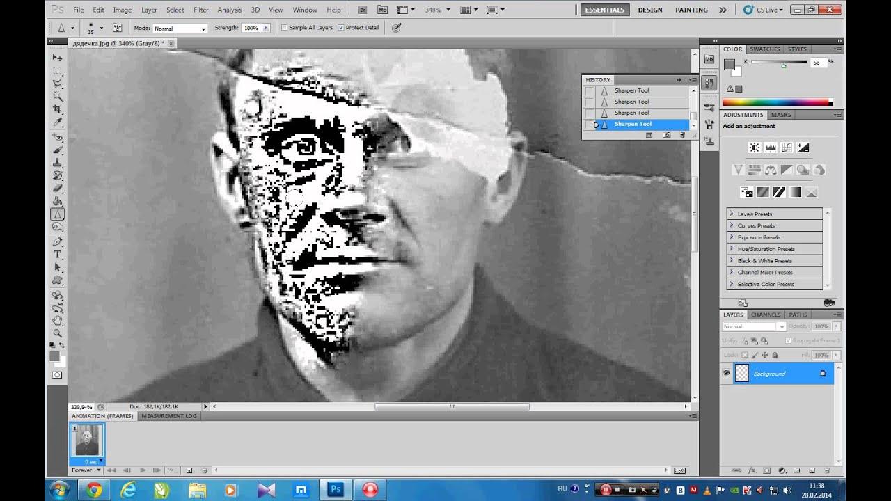 Как сделать объект в фотошопе чёрно белым