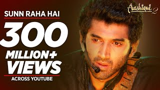 Sunn Raha Hai Na Tu Aashiqui 2 Full Video Song Aditya