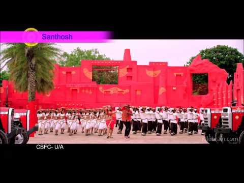 Bheemavaram bullodu Pallakito vastane song