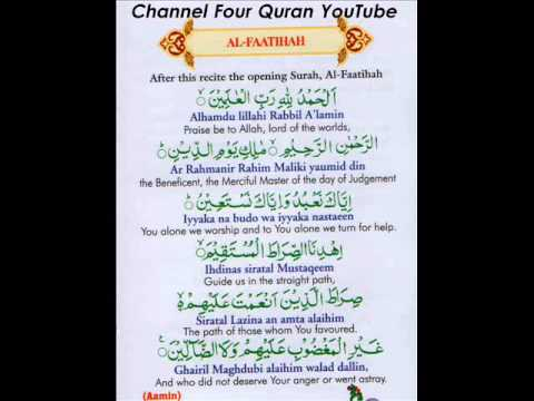 surah fatiha by qari sheikh jawad foroughi - memorize the holy quran