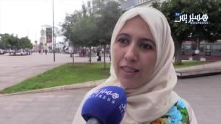 متمنيات مغاربة للبشرية