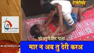 HD Mara Na Ab Tu Deri Kara Bhojpuri New 2014 Hot Song