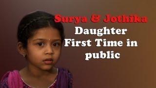 Actor Suriya & Jothika's Daughter Diya first time in public