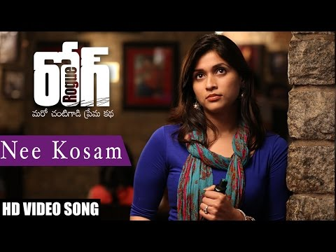 Nee-Kosam-Full-Video-Song----Rogue-Movie