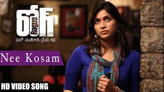 Nee-Kosam-Full-Video-Song----Rogue-Movie