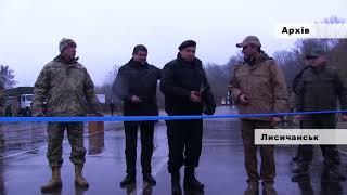 Загроза для Томашівського мосту