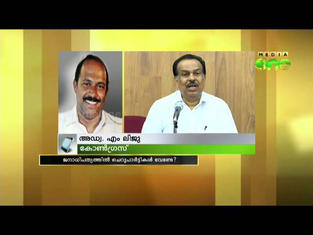 LDF and RSP grapple over seat sharing; Special Edition 07-03-14 Part[3]